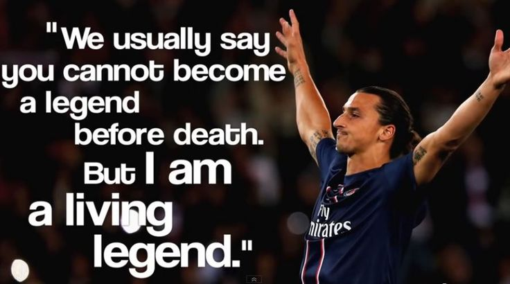 ฟุตบอลหมุนรอบ Zlatan Ibrahimovic | Troll Football Zlatan-Quote-2.jpg …